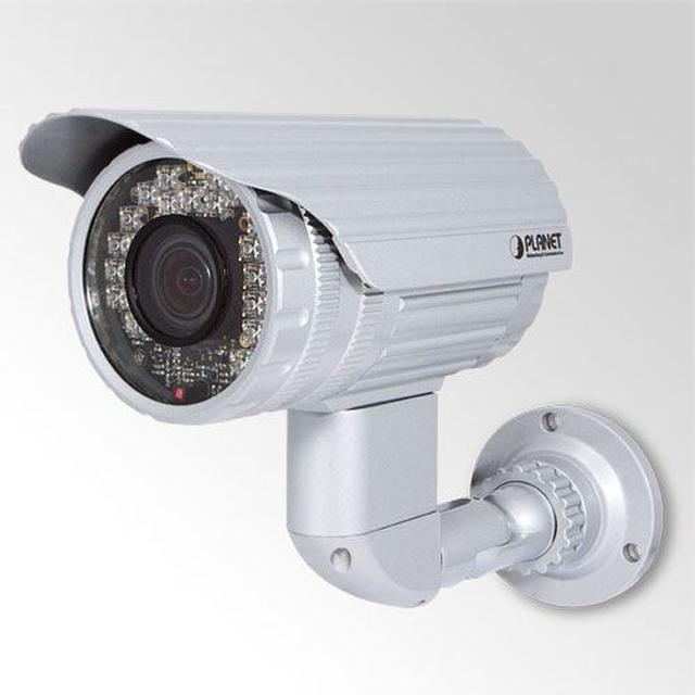 Kamera zewnętrzna 3 Mega-Pixel z podświetleniem IR marki Planet Technology