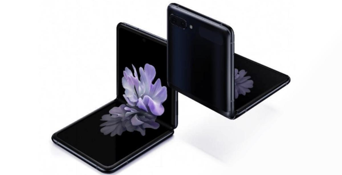 Galaxy Z Flip skorzysta z dwóch wyświetlaczy