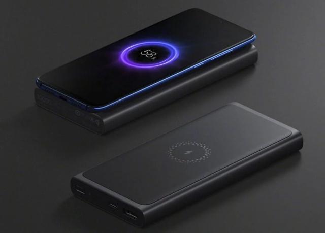 Xiaomi Mi Wireless Powerbank to jedna z najtańszych bezprzewodowych opcji