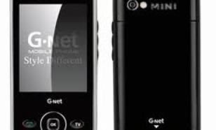 GNet G703
