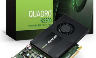 HP nVIDIA K2200 Quadro 4GB DDR5 (128 bit) DVI, 2x DP (J3G88AA)