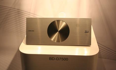Samsung BD-D7500 - bardzo smukły odtwarzacz blu-ray