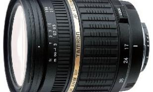 Tamron Obiektyw 17-50mm F2,8 Di II Pentax