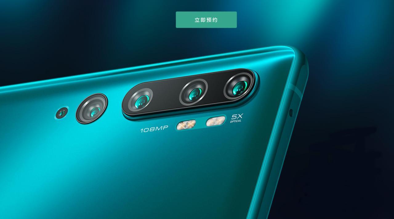 Xiaomi Mi CC9 Pro może dostać 5 obiektywów z tyłu