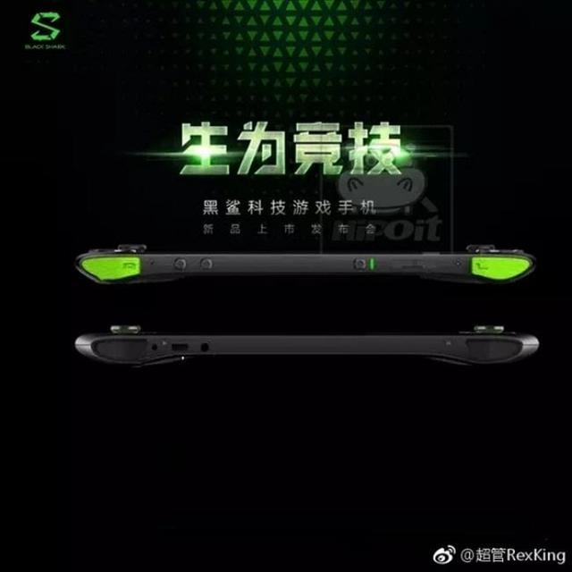 Reklama Xiaomi Blackshark