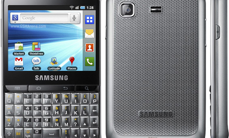 Samsung Galaxy Pro [TEST]