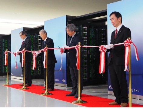 Uruchomienie superkomputera Fugaku (Źródło: Fujitsu)