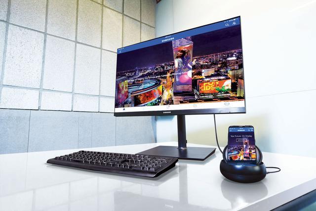 Monitor Samsung to świetny pomocnik w biurze.