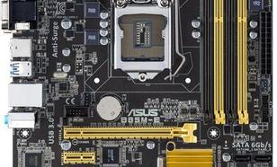 Płyta główna Asus B85M-E/DASH, B85, DualDDR3-1600, SATA3, GBLAN, mATX (B85M-E/DASH Bulk)