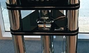 Transrotor Gravita TMD