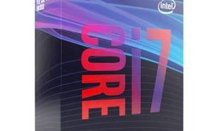 Intel Core i7-9700 3.0GHz 12MB Box - RATY 0%