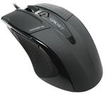Gigabyte M8000X - myszka dla graczy z wyższej półki