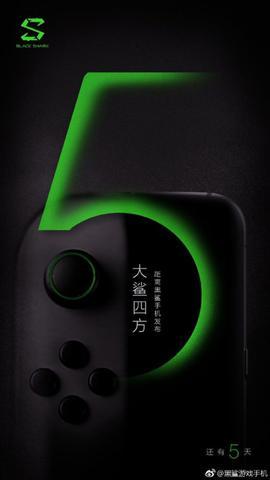 Xiaomi-Black-Shark teaser
