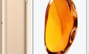 Apple iPhone 7 128GB Złoty (MN942PM/A)