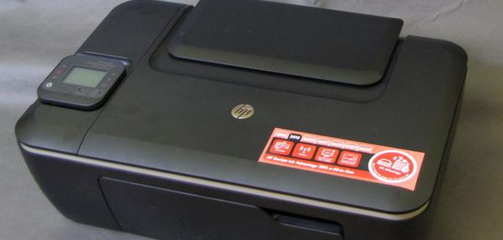 HP DeskJet 3515 [TEST]