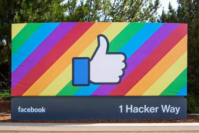 Asystent Facebooka powstanie
