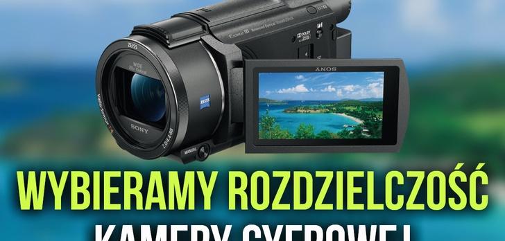 Jaką Rozdzielczość Kamery Cyfrowej Wybrać Pod Swoje Preferencje?