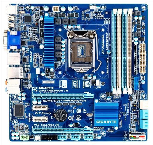 Gigabyte Z77MX-D3H TH rozpakowanie płyty głównej