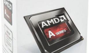 AMD APU A4-6320, 3.8GHz, 1MB, BOX (AD6320OKHLBOX)