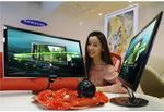 Ciekawa reklama monitora Samsung PX2370