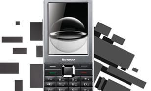 Lenovo P960