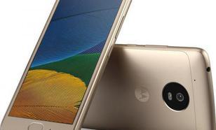Lenovo Moto G5 16GB Złoty (PA610058CZ)
