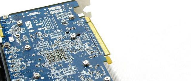 Sapphire Radeon HD 7970 fot5
