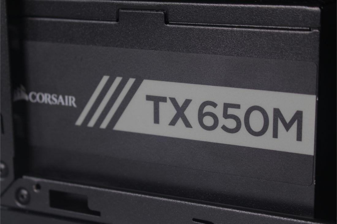 PC z Ryzen 5 3600 i RTX 2070 - zasilacz Corsair