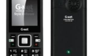 GNet G200