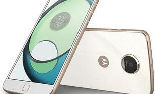 Motorola Moto Z Play Biały DualSIM (SM4425AD1U1)