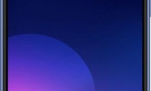 Meizu Note 8 4/64 GB niebieski -MEIZUNOTE8BLUE