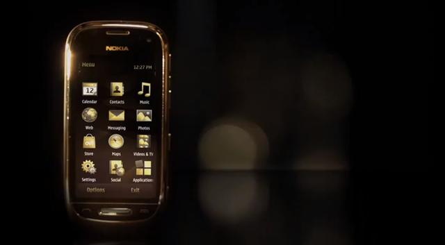 Nokia Oro - film reklamujący