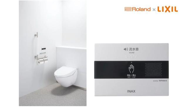 To Urządzenie Zamaskuje Odgłosy z Toalety