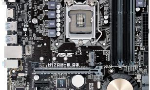 ASUS Płyta główna H170M-E D3 LGA 1151 Micro ATX