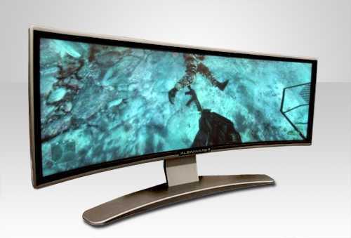 zakrzywiony monitor