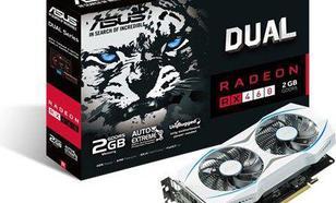 Asus Radeon RX 460 Dual 2GB GDDR5 (128 Bit) DVI, HDMI, DP, BOX (Dual-RX460-2G)Radeon RX460 DualRadeon RX460 Dual