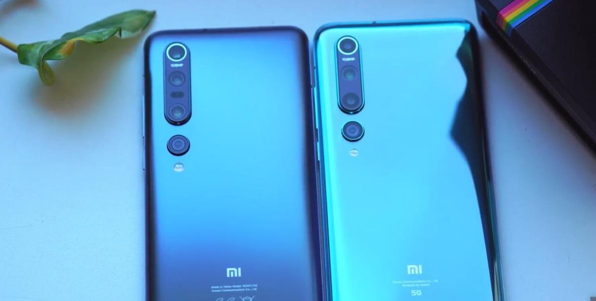 Xiaomi Mi 10 Pro oferuje matowe, przyjemniejsze w kontakcie szkło