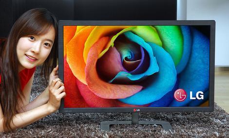 LG IPS ColorPrime 27EA83 - profesjonalny monitor fotograficzny