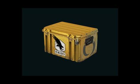 Nowa Skrzynia CS:GO - Clutch Case