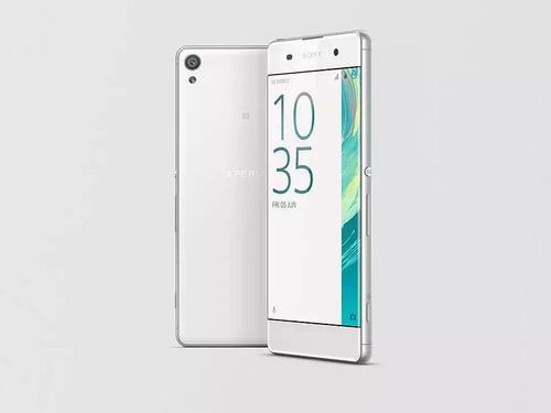 """Sony Xperia X Performance (F8131) 32GB 5"""" biały LTE"""