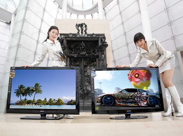 Samsung rozpoczął kampanię reklamową telewizorów 3D