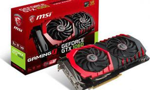 MSI GEFORCE GTX 1060 GAMING X 3G 3GB GDDR5 (192 Bit) 3xDP, HDMI, DVI-D, BOX (GTX 1060 GAMING X 3G)