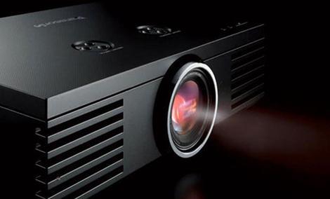 Prezentacja nowoczesnego projektora Panasonic PT-AT5000E