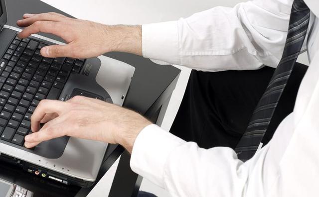 Bezpieczny biznes w wirtualnym świecie