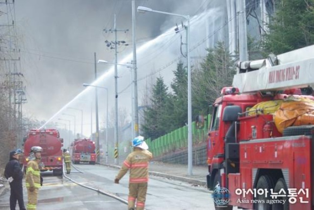 Samsung Galaxy S5 w ogniu