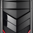 Aerocool V2X Red Edition (EN52650)