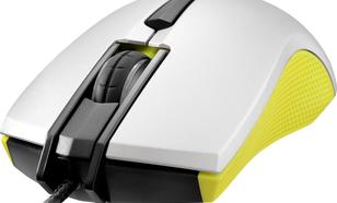 Cougar 230M Yellow (230M - Yellow)