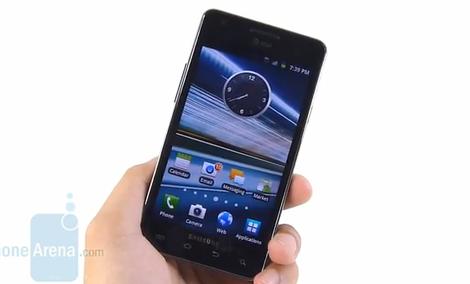 Samsung Galaxy S II - prezentacja telefonu