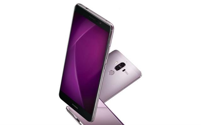 Huawei Pokazał Nowy Telefon – Mate 9