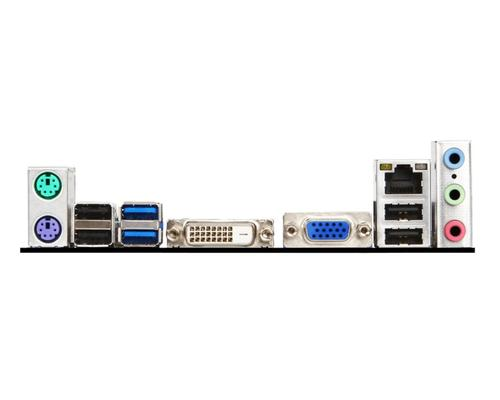 MSI H81M-P33 s1150 H81 2DDR3 USB3/GLAN/HD-audio uATX